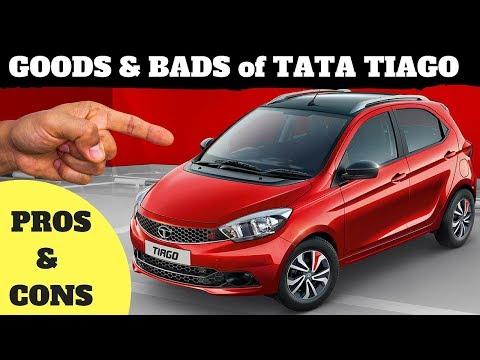 Goods & bads of TATA TIAGO| Pros & Cons