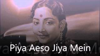 Piya Aeso Jiya Mein - Instrumental by Rohtas