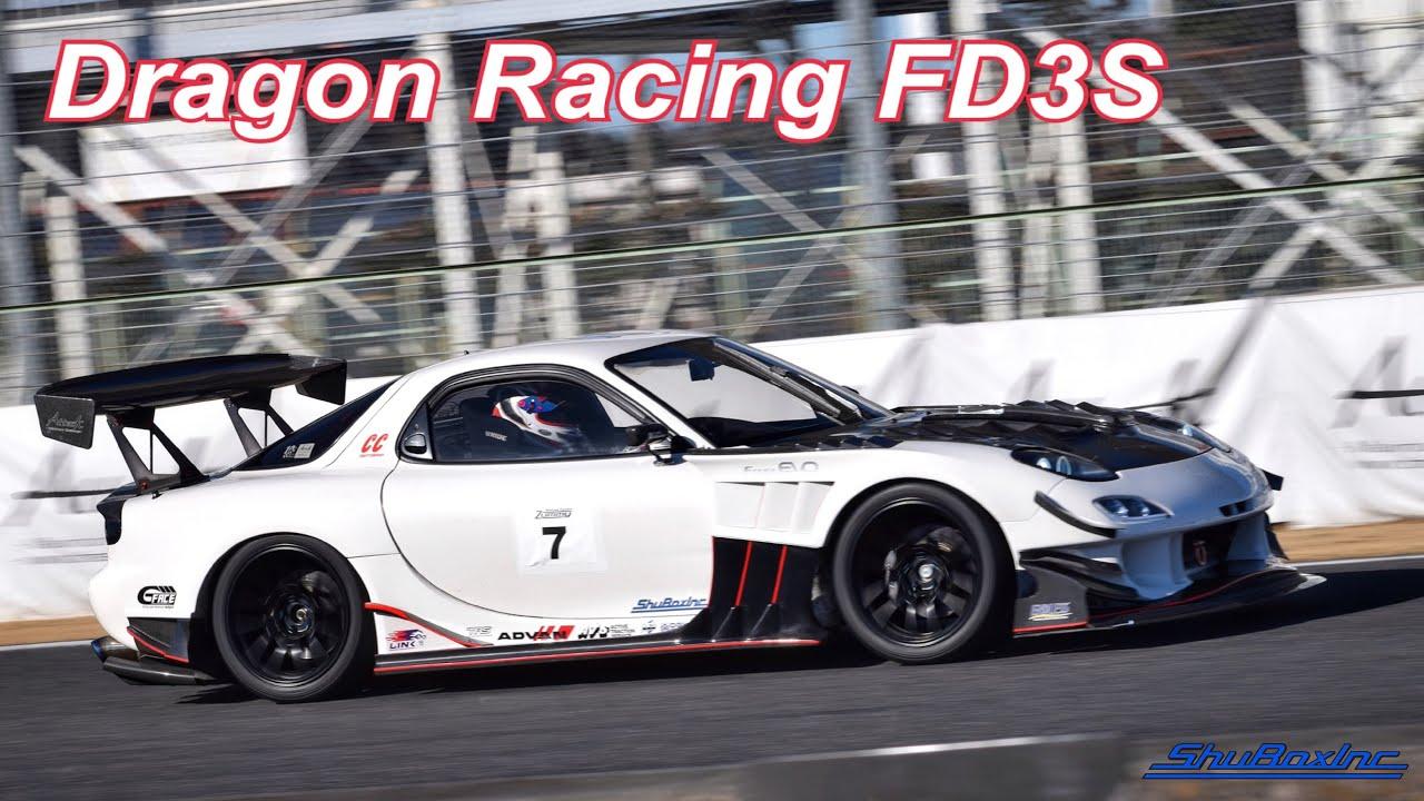 Dragon Racing FD3S - ドラゴンレーシング FD3S