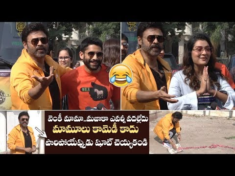 Venkatesh Making Hilarious Fun With Venky Mama Team | Manastars