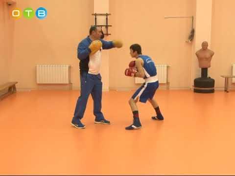 В Одинцово проинструктировали боксеров