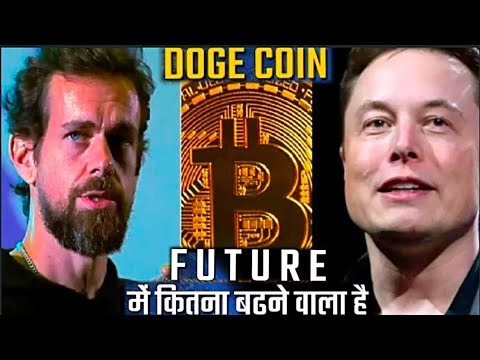 Cryptocurrency News Today : Elon Musk Twitter Fight Over Bitcoin With Jack Dorsey | Dogecoin Price