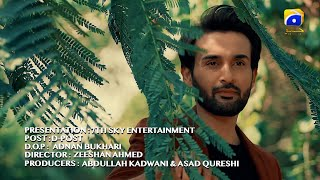 New Drama Serial   Kasa-e-Dil   OST   sung by Sahir Ali Bagga and Hadiqa Kiani   HAR PAL GEO