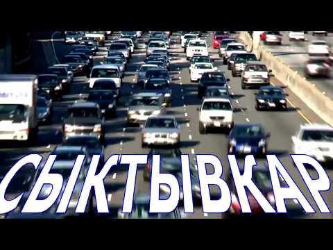 Сыктывкар. Россия. Декабрь 2017