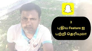 2 Secret Snapchat Tricks for Android That You Must Know 2018|Tamil Tech Ginger