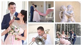 Хали-гали, паратрупер! 💖Море позитива на свадьбе 📹 СтудияНастроение.рф