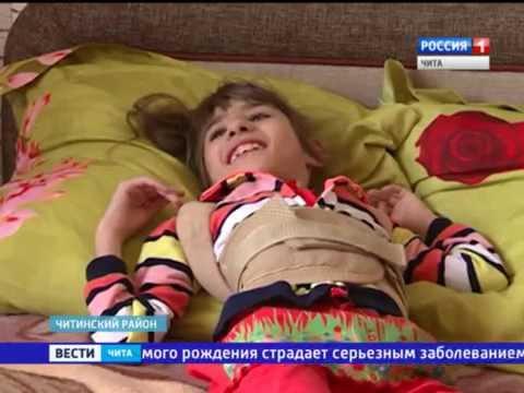 Даша Плужарова лет детский церебральный паралич требуется  Даша Плужарова 9 лет детский церебральный паралич требуется курсовое лечение
