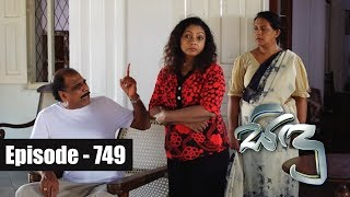 Sidu | Episode 749 20th June 2019 Thumbnail