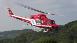 Bell 412EP Rescue Demo Shizuoka City Fire Dept. JA119P