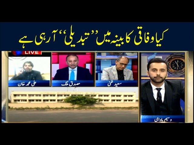 11th Hour | Waseem Badami | ARYNews | 15 April 2019
