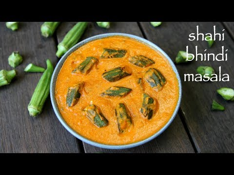 Easy Food To Cook | Bhindi Curry Recipe