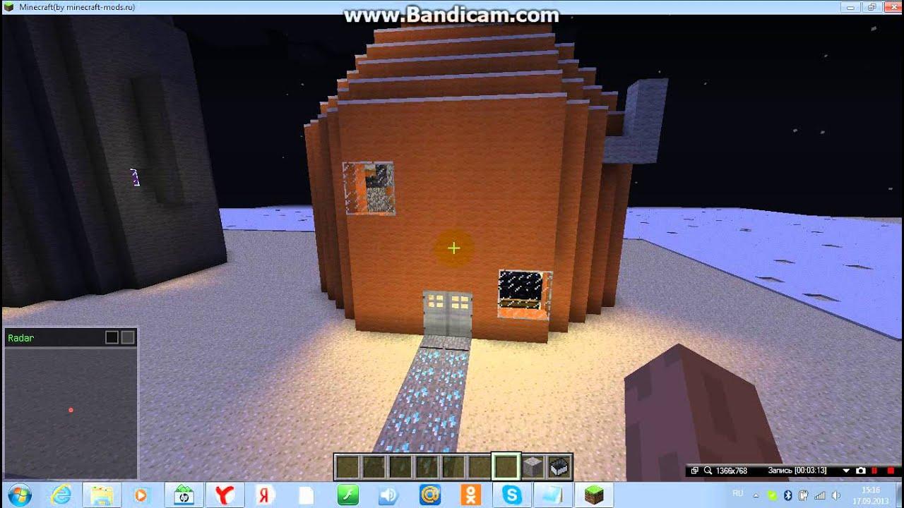 Карта спанч боб (губка боб) для minecraft скачать для 1. 5. 2.