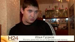 Жители дома в Заводском районе вынуждены покидать свое жилье(, 2014-09-08T09:33:54.000Z)