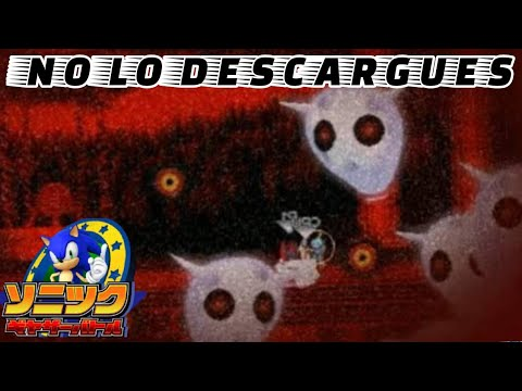 Sonic Gather Battle ES UN MALWARE