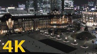 【4K動画】東京駅前広場(完成)全面オープン(丸の内駅前広場)Tokyo Japan