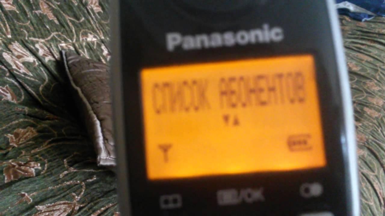 Телефоны стационарные. Купить стационарный телефон. Интернет магазин фокстрот. Гарантия качества.