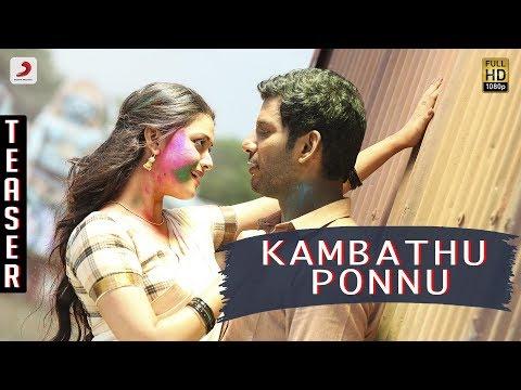Kambathu Ponnu Song Teaser   Vishal   Yuvanshankar Raja, N Lingusamy