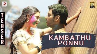 Kambathu Ponnu Song Teaser | Vishal | Yuvanshankar Raja, N Lingusamy