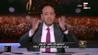 فيديو..  أديب: وزير التموين الجديد من عهد مبارك