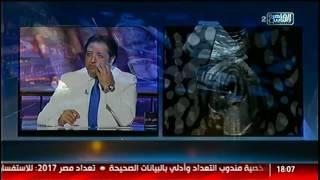 الناس الحلوة | التقنيات الحديثة لعلاج العقم مع د.عادل أبو الحس