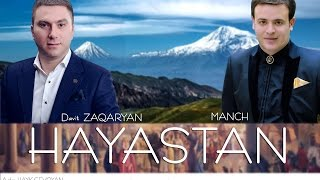 "Davit Zaqaryan/ MANCH..""""HAYORDINER"""" Hayastan.//2017"