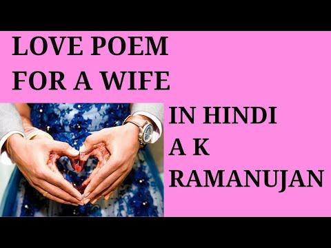 Love poem in hindi written in english