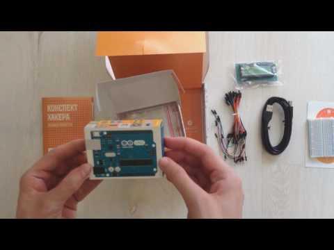 Матрешка Z, Arduino часть 1 - Что в коробке ?