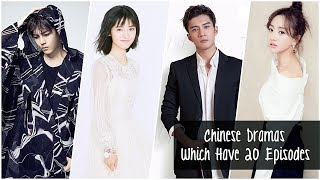 Chinese Dramas That Have 20 Episodes