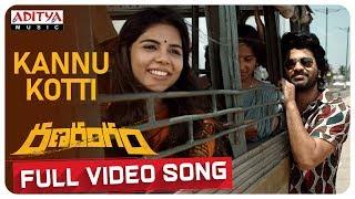 Kannu Kotti Full Video Song || Ranarangam Video Songs || Sharwanand, Kalyani Priyadarshan