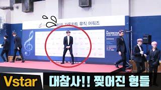 형들 어디 가요? 방탄소년단(BTS) '당황한 꾹이' 정국(Jungkook) ㅋ @2017 가온차트뮤직어워즈