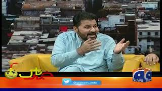 Khabarnaak | 20th June 2020 | Part 03