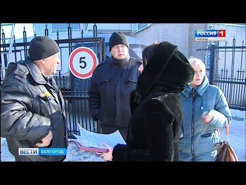 Долги белгородских работодателей по зарплате превысили 210 млн руб.
