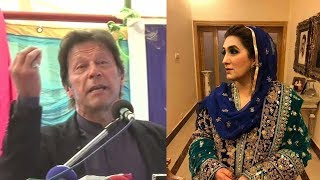 Imran Khan's Funny remarks on his 3rd Marriage news | PakiXah