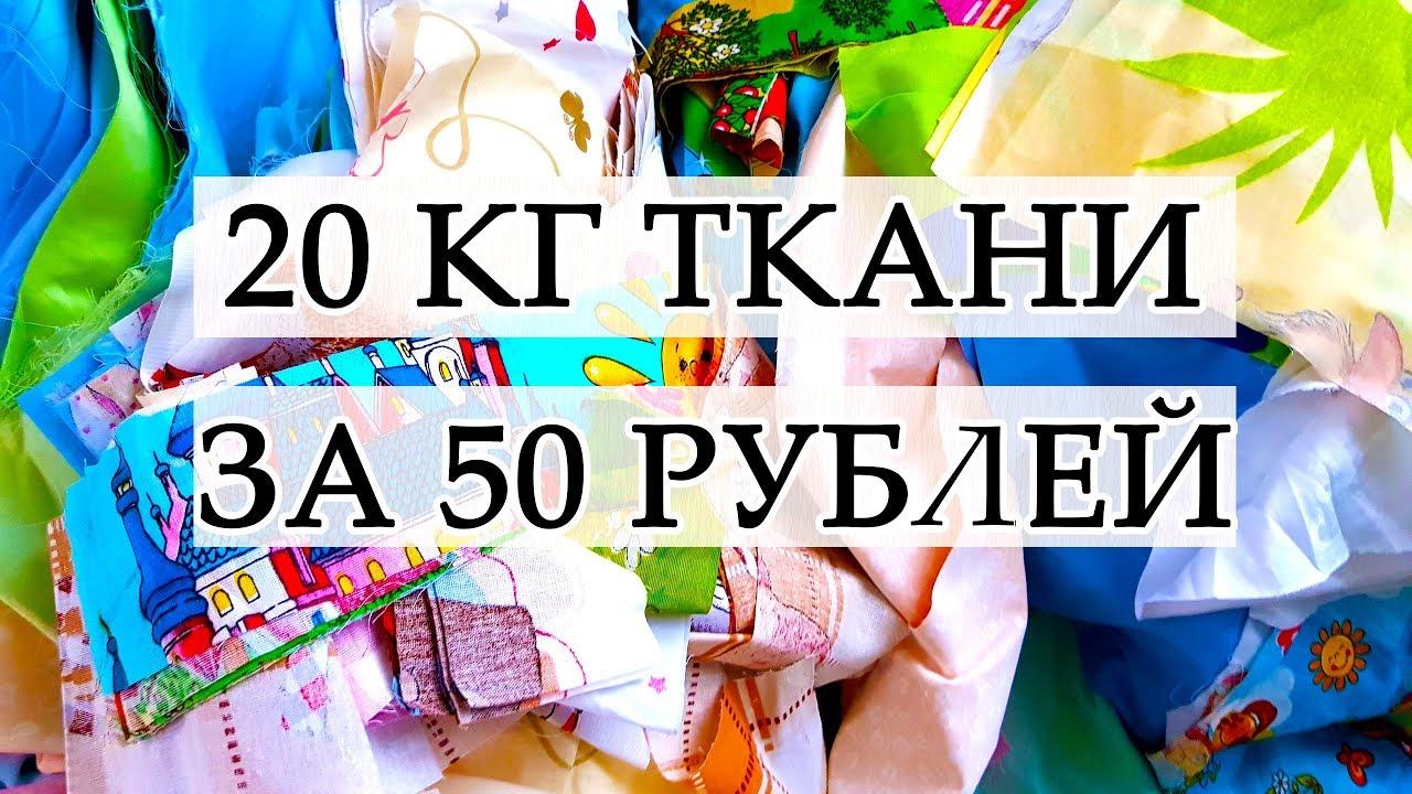 Купить ткань шифон оптом в украине по выгодной цене в интернет-магазине