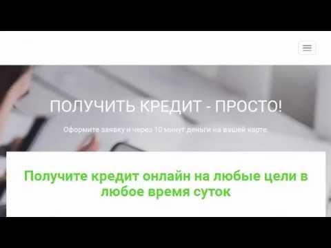 Самый быстрый кредит онлайн кредит иностранным гражданам в россии 2018