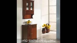 Обзор итальянской мебели для ванной от Aqua24.ru