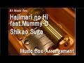 Hajimari no Hi feat.Mummy-D/Shikao Suga [Music Box] (Anime