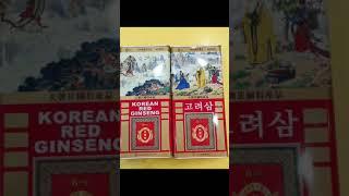 경동 건강원 홍삼 (특대편) 한솥 올립니다