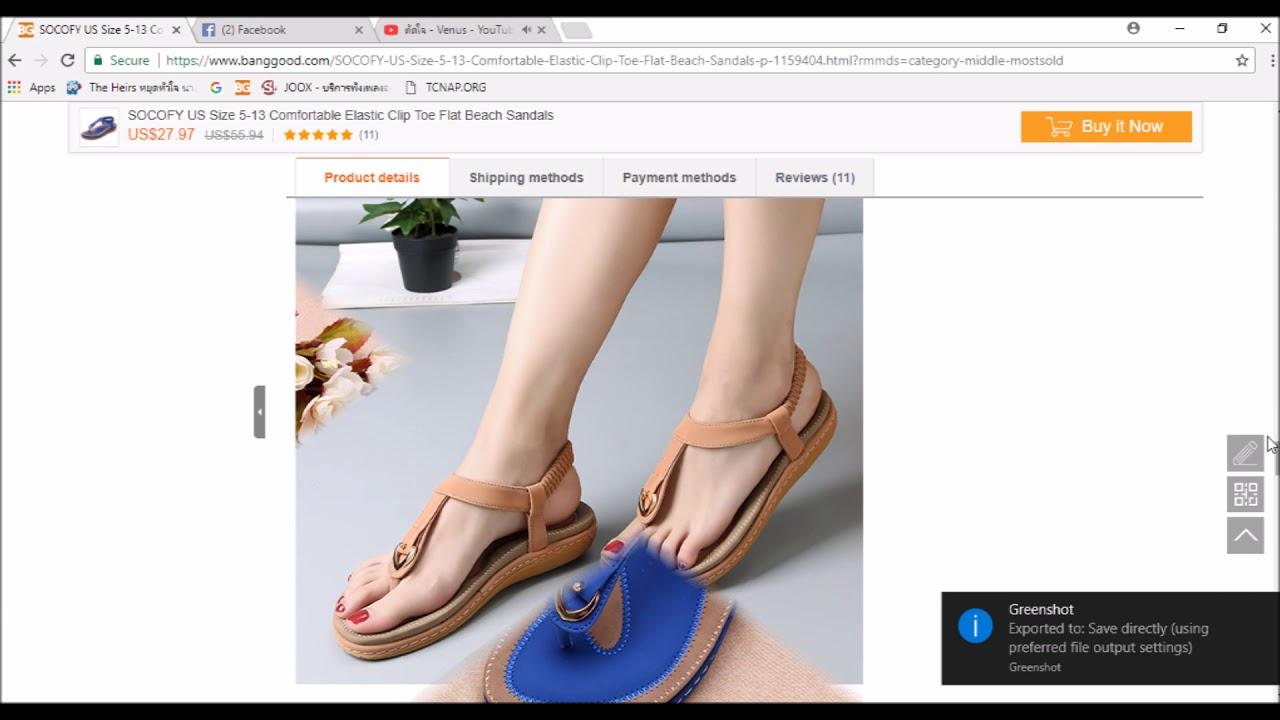 14e59f659704 SOCOFY US Size 5-13 Comfortable Elastic Clip Toe Flat Beach Sandals ...