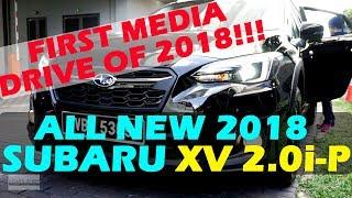 (2018) Subaru XV 2.0i-P Malaysia Media Drive to Melaka   2018 All-New Subaru XV Review Malaysia