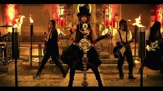 Repeat youtube video [Official Video] Yousei Teikoku - Astral Dogma - 妖精帝國