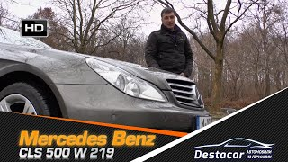 Машины Из Германии, Mercedes Cls 500 W219, Destacar Gmbh