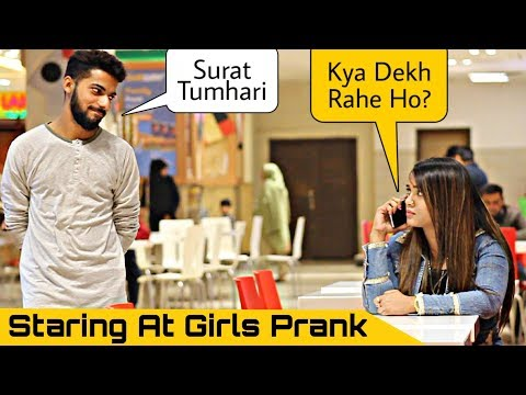 STARING AT HOT GIRLS IN MALL   Prank In Pakistan