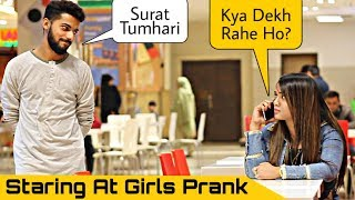 STARING AT HOT GIRLS IN MALL | Prank In Pakistan