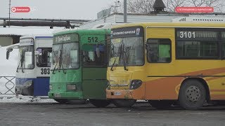 Проезд в автобусе подешевеет