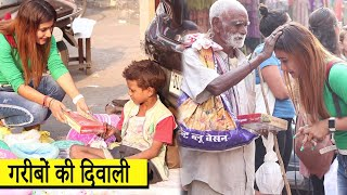 Diwali Special   Rits Dhawan