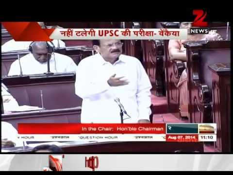 Uproar in Rajya Sabha over UPSC row