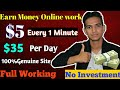 Earn Money $5 Every 1 Min. Daily Earn $35 for this site || Job boy || Best site [Hindi]