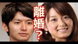 秋元優里アナと生田竜聖アナが別居していると 報道がありました。 【お...
