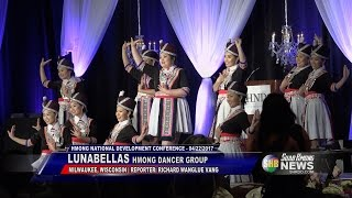 SUAB HMONG NEWS:  LunaBellas performed at 2017 HND Conference